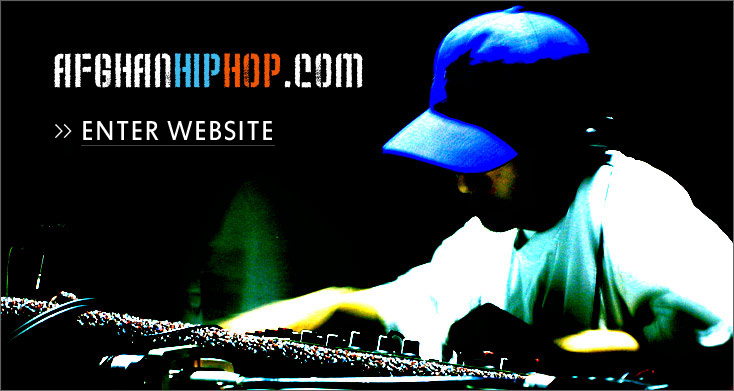AfghanHipHop.com - Launching once again